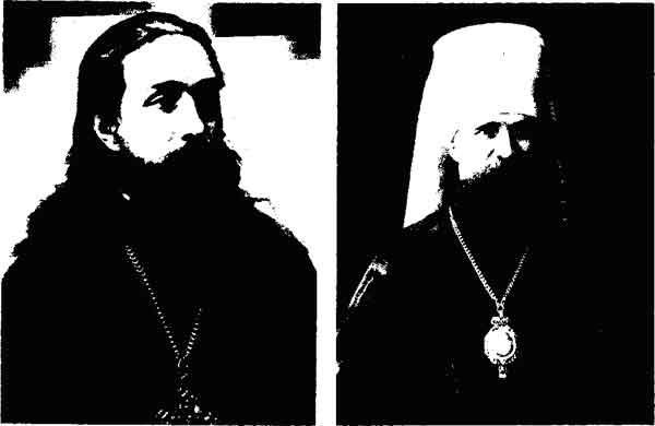 Духовники Марфо-Мариинской обители